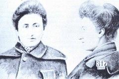 Rosa-prisao_Varsovia1906